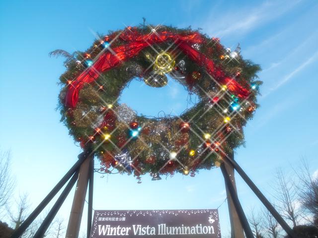昭和記念公園クリスマスリース
