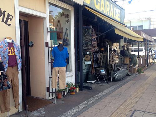 福生の商店