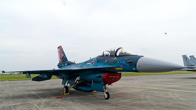 F-2A 43-8524