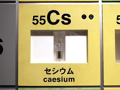 DSCF2439.jpg