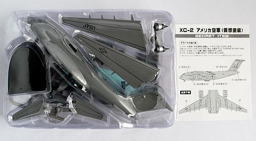 XC-2米軍塗装機