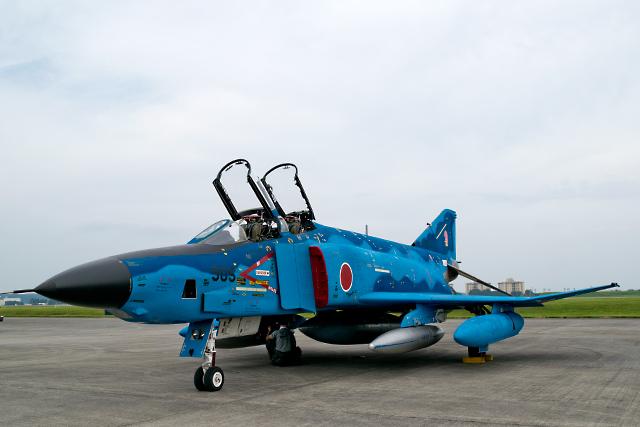 青ファントム47-6905